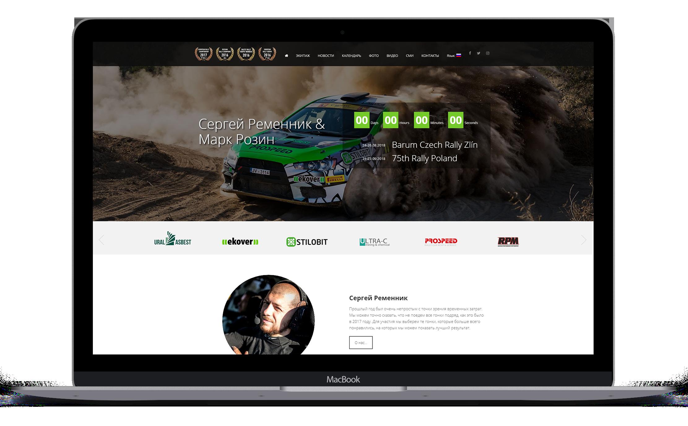 Создание и сопровождение сайтов ZENIUM